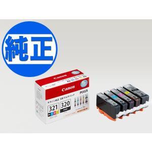 キヤノン(CANON) 純正インク BCI-321インクタンク(カートリッジ)マルチパック BCI-321+320/5MP 5色セット|komamono