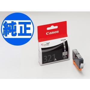 キヤノン(CANON) 純正インク BCI-321インクタンク(カートリッジ)ブラック BCI-321BK|komamono
