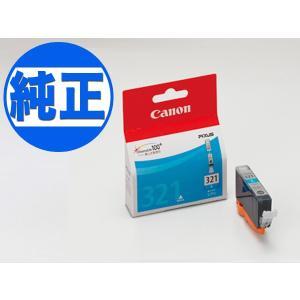 キヤノン(CANON) 純正インク BCI-321インクタンク(カートリッジ)シアン BCI-321C|komamono