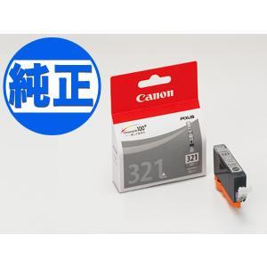 キヤノン(CANON) 純正インク BCI-321インクタンク(カートリッジ)グレー BCI-321GY|komamono
