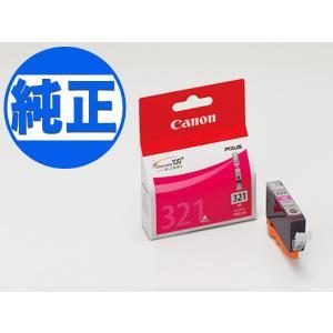 キヤノン(CANON) 純正インク BCI-321インクタンク(カートリッジ)マゼンタ BCI-321M|komamono