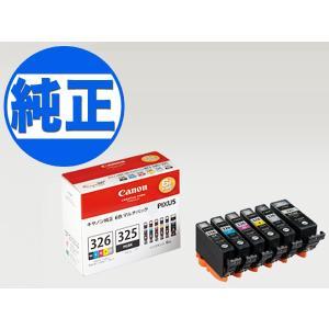 (純正インク)キヤノン(CANON) BCI-326インクタンク(カートリッジ)マルチパック BCI-326+325/6MP (メール便不可)(送料無料) 6色セット