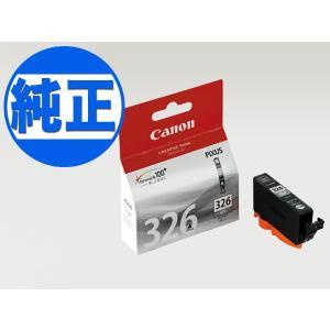 キヤノン(CANON) 純正インク BCI-326インクタンク(カートリッジ)グレー BCI-326GY|komamono