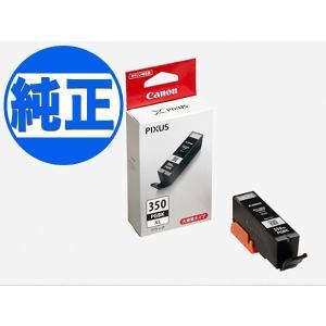 キヤノン(CANON) 純正インク BCI-350XL インクカートリッジ ブラック 大容量 BCI-350XLPGBK|komamono