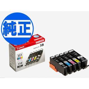 キヤノン(CANON) 純正インク BCI-351+350 インクタンク(カートリッジ)マルチパック BCI-351+350/5MP 5色セット|komamono