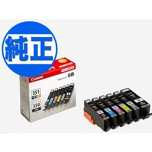 キヤノン(CANON) 純正インク BCI-351+350 インクタンク(カートリッジ)マルチパック BCI-351+350/6MP 6色セット|komamono