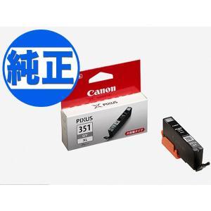 キヤノン(CANON) 純正インク BCI-351XL インクカートリッジ大容量 グレー BCI-351XLGY|komamono