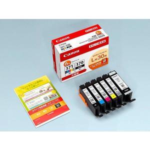 キヤノン(CANON) 純正インク BCI-371XL+370XL インクカートリッジ 6色マルチパック 大容量 BCI-371XL+370XL/6MP 6色セット|komamono