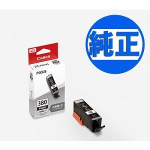 キヤノン(CANON) 純正インク BCI-380s インクカートリッジ 顔料ブラック(小容量) BCI-380sPGBK komamono
