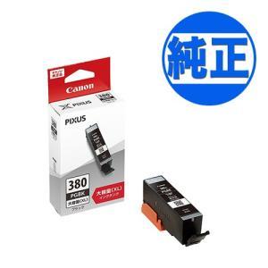 キヤノン(CANON) 純正インク BCI-380 インクカートリッジ 顔料ブラック(大容量) BCI-380XLPGBK|komamono