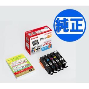 キヤノン(CANON) 純正インク BCI-381+380 インクカートリッジ 5色セット BCI-381+380/5MP|komamono