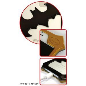 バットマン iPhone6s Plus / iPhone6Plus対応バンパー ブラック×ブラック|komamono|02
