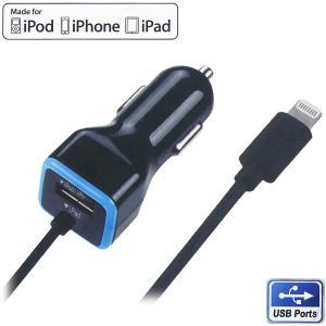 MFI認証 3.1A USB+ライトニングケーブル シガーソケットカーチャージャー【メール便不可】|komamono