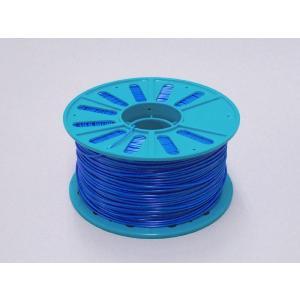3Dプリンター CUBIS(キュービス) 専用 ABSフィラメント 1.75mm ブルー【送料無料】|komamono