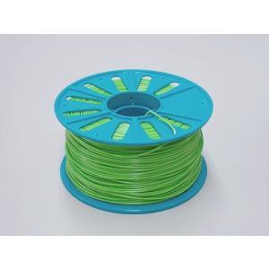 3Dプリンター CUBIS(キュービス) 専用 ABSフィラメント 1.75mm グリーン【送料無料】|komamono