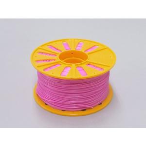 3Dプリンター CUBIS(キュービス) 専用 ABSフィラメント 1.75mm ピンク【送料無料】|komamono