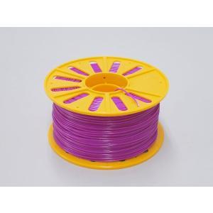 3Dプリンター CUBIS(キュービス) 専用 ABSフィラメント 1.75mm パープル【送料無料】|komamono