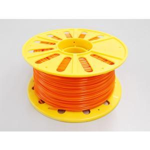 3Dプリンター CUBIS(キュービス) 専用 PLAフィラメント 1.75mm オレンジ【送料無料】|komamono
