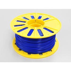 3Dプリンター CUBIS(キュービス) 専用 PLAフィラメント 1.75mm ブルー【送料無料】|komamono