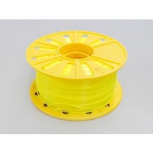 3Dプリンター CUBIS(キュービス) 専用 PLAフィラメント 1.75mm イエロー【送料無料】|komamono