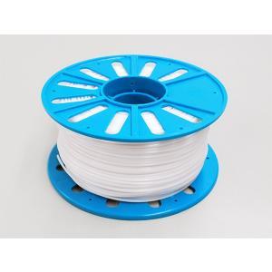 3Dプリンター CUBIS(キュービス) 専用 PLAフィラメント 1.75mm ホワイト【送料無料】|komamono