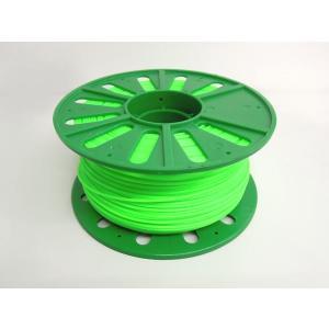 3Dプリンター CUBIS(キュービス) 専用 PLAフィラメント 1.75mm グリーン【送料無料】|komamono