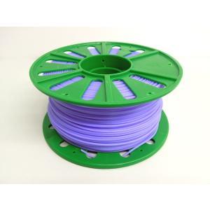 3Dプリンター CUBIS(キュービス) 専用 PLAフィラメント 1.75mm パープル|komamono