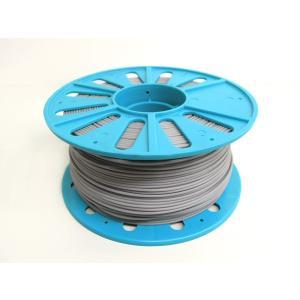 3Dプリンター CUBIS(キュービス) 専用 PLAフィラメント 1.75mm グレー|komamono