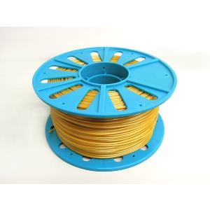 3Dプリンター CUBIS(キュービス) 専用 PLAフィラメント 1.75mm ゴールド|komamono
