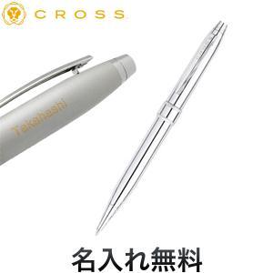CROSS クロス ストラトフォード ボールペン  全3色AT0172 【名入れ無料】【送料無料】 全3色から選択|komamono