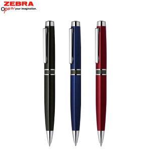 ゼブラ ZEBRA フィラーレ ツイスト式ボールペン 全4色 P-BA68【名入れ無料】【メール便可】 全4色から選択|komamono