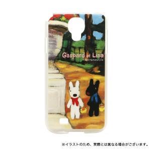 リサとガスパール GALAXY S4(SC-04E)専用キャラクタージャケット komamono