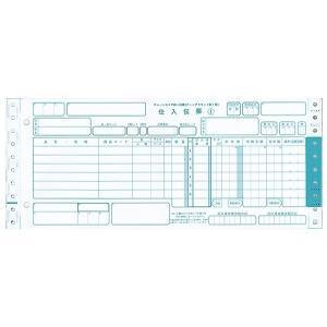 チェーンストア統一伝票 ターンアラウンド1型 1000セット CSTD-TA-1 (メーカー直送品)|komamono