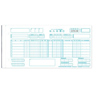 チェーンストア統一伝票 手書きNO有り 1000セット CSTD-TG-NO (メーカー直送品)|komamono