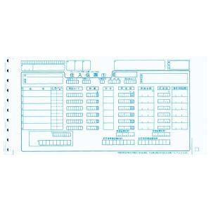チェーンストア統一伝票 タイプ用 NO無し 1000セット CSTD-TY (メーカー直送品)|komamono