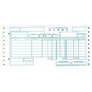 チェーンストア統一伝票 タイプ用1型 NO無し 1000セット CSTD-TY1 (メーカー直送品)|komamono