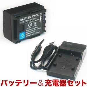 キヤノン用(Canon用) ビデオカメラ BP-808互換バッテリー&充電器 残量表示可|komamono