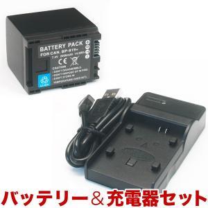 キヤノン用(Canon用) ビデオカメラ BP-819互換バッテリー&充電器 残量表示可|komamono