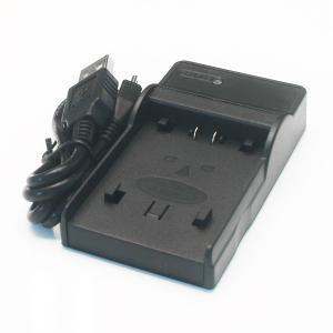 JVC(ビクター)ビデオカメラ用 互換充電器 VG121/VG114/VG138 USB仕様【メール便送料無料】 komamono