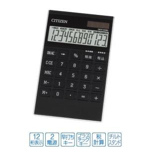 CITIZEN シチズン デザイン電卓 12桁表示 ブラック DES1200BL (sb)【送料無料】|komamono