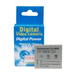 キヤノン用(Canon用) NB-4L対応 デジタルカメラ 互換バッテリー|komamono
