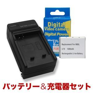 キヤノン用(Canon用) NB-6L対応 デジタルカメラ 互換バッテリー&充電器 シガーソケットアダプタ付属|komamono