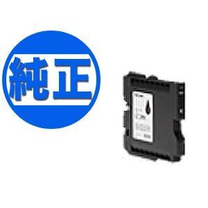 【純正インク】【仕様】 色:ブラック 対応プリンター: / IPSiO GX e5500 / IPS...