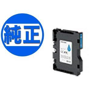 【純正インク】【仕様】 色:シアン 対応プリンター: / IPSIO SG 3100SF / IPS...