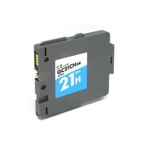 リコー用 互換インクカートリッジ シアン GC21CH 増量タイプ|komamono