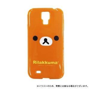 リラックマ GALAXY S4専用ソフトジャケット リラックマ komamono