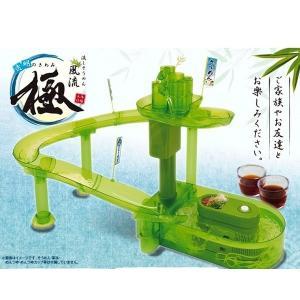 日本の夏を楽しもう!流しそうめん器 風流 透明の極み HAC1814 (sb)|komamono