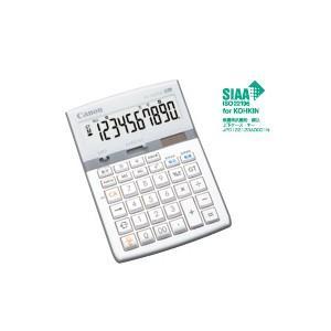 CANON キャノン 抗菌卓上電卓 10桁 HS-1020TUC-SOB|komamono
