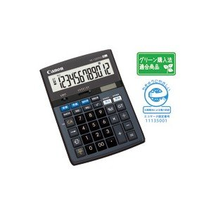 CANON キャノン 商売計算卓上電卓12桁 HS-1220TSG-SOB|komamono