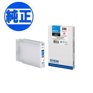 (取り寄せ品)EPSON 純正インク IB02 インクカートリッジ シアンIB02CA|komamono